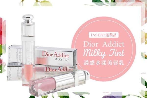 Блеск для губ Addict Milky Tint