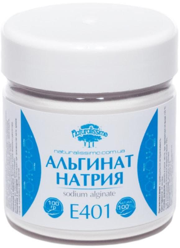 Альгинат натрия для масок