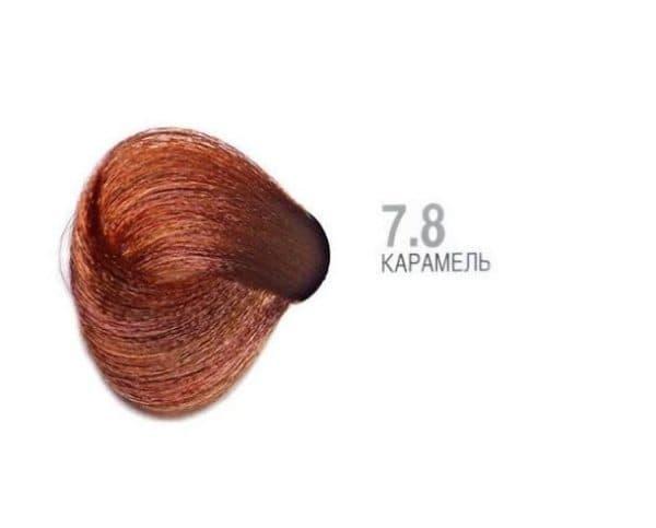 Краска для волос цвет карамель