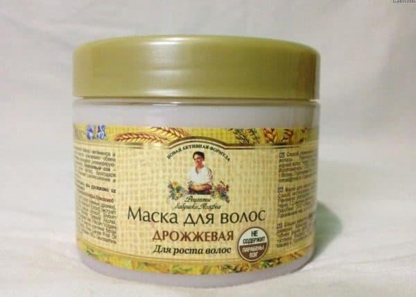 Дрожжевая маска для волос рецепты бабушки Агафьи
