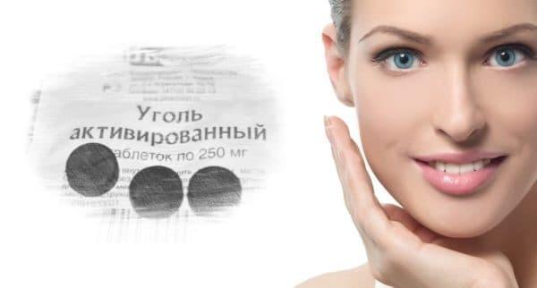 Как сделать желатиновую маску для лица с активированным углем