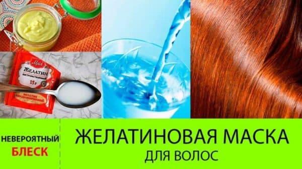 Недорогое средство для ламинирования волос