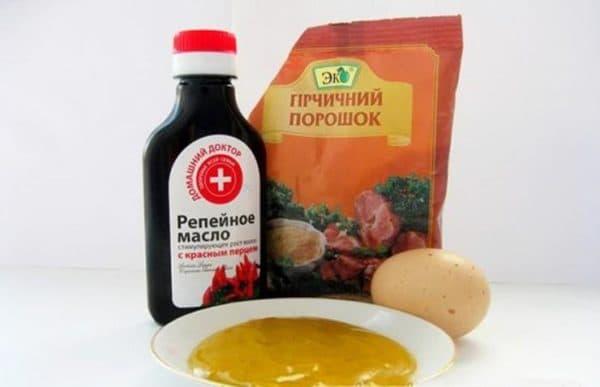 Маска с горчицей и репейным маслом
