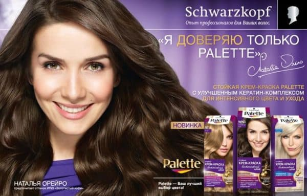 Реклама краски Палет с Натальей Орейро