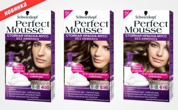 Каштановая палитра краски для волос Перфект Мусс