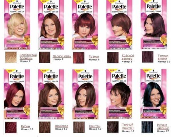 Оттеночный гель для волос Палет