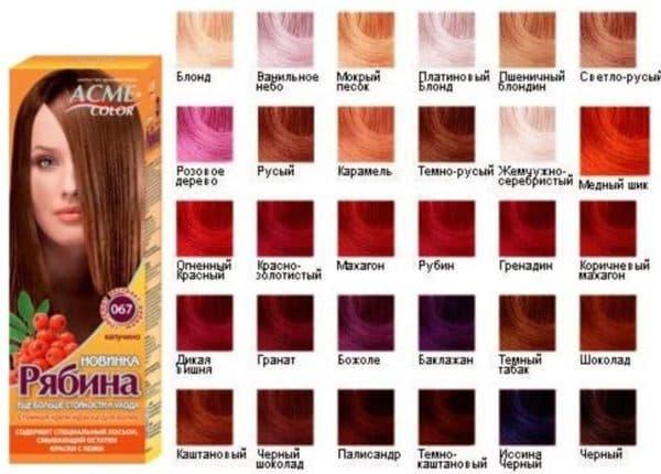 Все цвета краски для волос Рябина