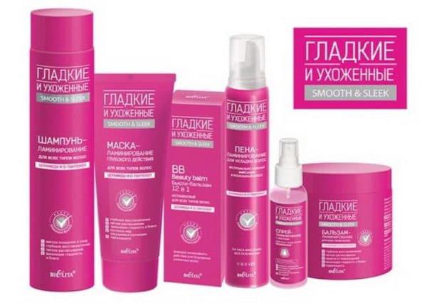 BioElita серия для ламинирования волос Smooth&Sleek