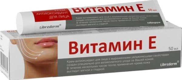 Витамин Е - антиоксидант крем от Либридерм