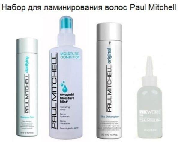 Набор для профессионального ламинирования волос в домашних условиях от Paul Mitchell