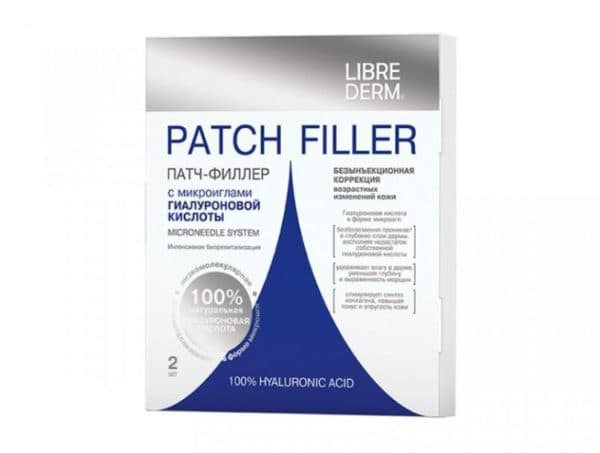 Патч-филлер от Либридерм