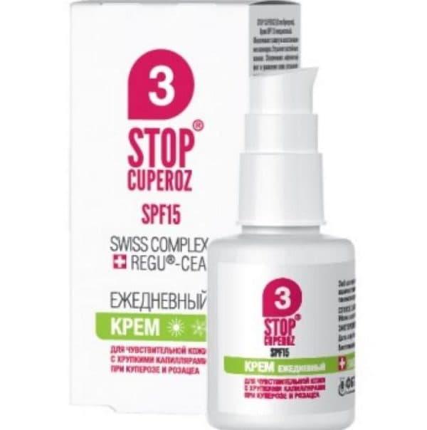 Stop Cuperoz крем от капиллярной сеточки на лице
