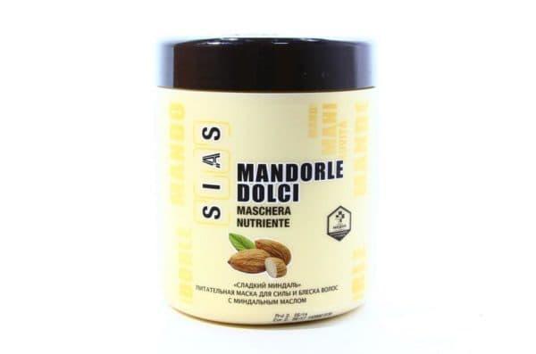 Маска для волос с миндальным маслом SIAS
