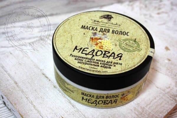 Маска для волос с мёдом и корицей Take care studio