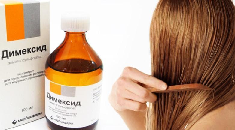 Маска для волос с димексидом и витаминами