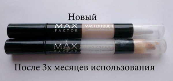 Спонж консилера Мастертач Макс Фактор