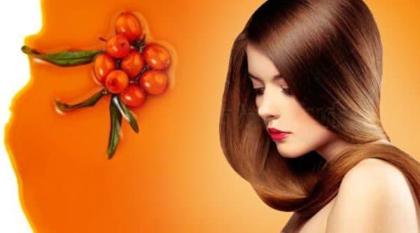 Резултат применения облепиховых масок для волос