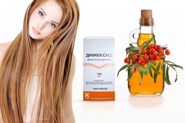 Маска для волос с Димексидом и облепиховым маслом