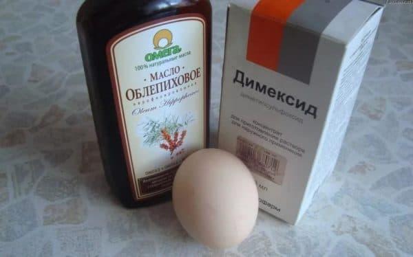 Маска для лица с димексидом, яйцом и облепиховым маслом