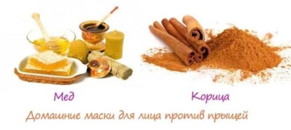 Маска для лица с корицей и мёдом против прыщей