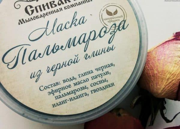 Маска для лица с черной глиной Спивакъ