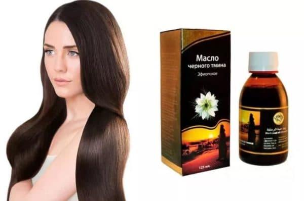 Эфиопское масло черного тмина для волос