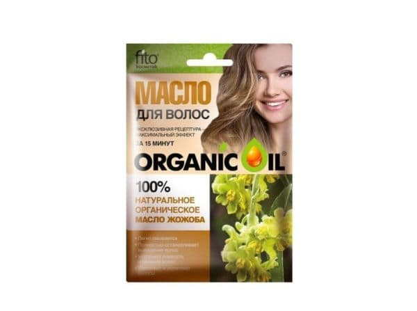 FitoKosmetik масло для волос жожоба