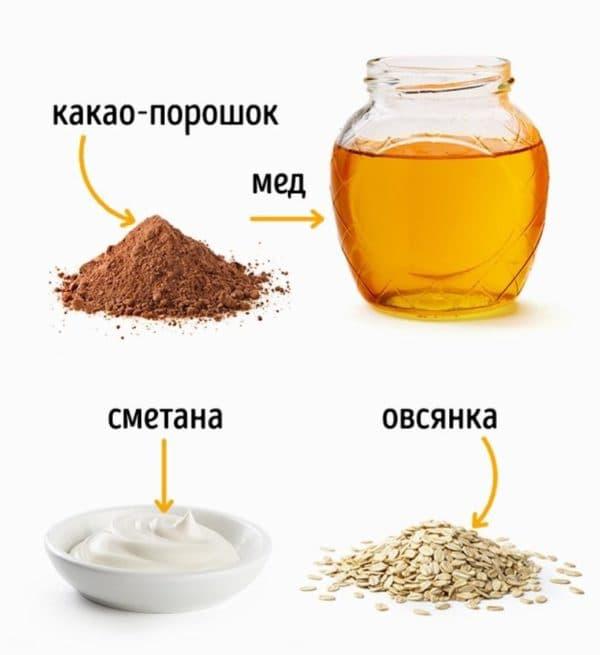 Маска с какао порошком, мёдом, сметаной и овсянкой