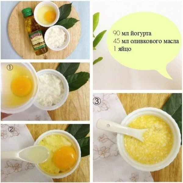 Маска для сухих кончиков волос с йогуртом и оливковым маслом