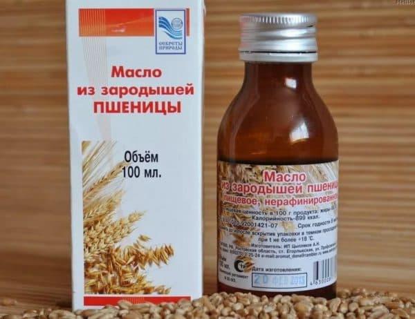 Секреты природы масло из зародышей пшеницы для волос