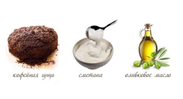 Маска для лица из кофейной гущи, оливкового масла и сметаны