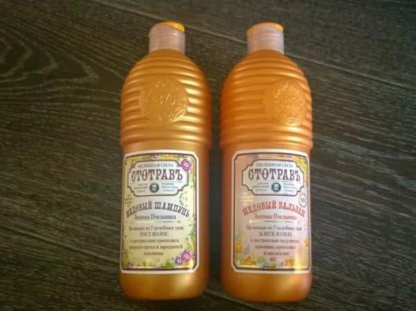 Стотравъ бальзам для волос с маслом зародышей пшеницы