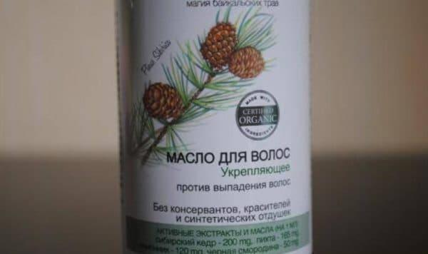 Масло пихтовое для волос Baikal Herbals