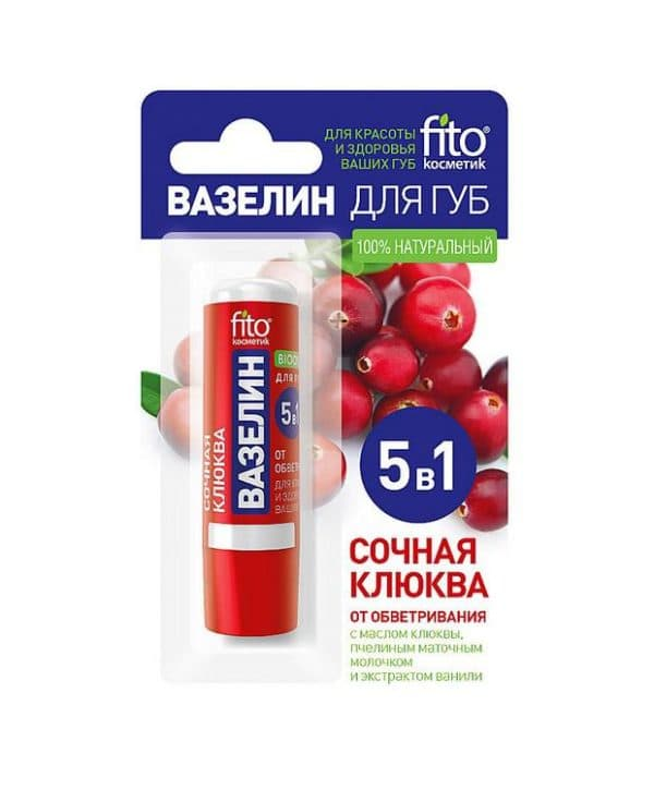 Вазелин 5 в 1 для кожи губ