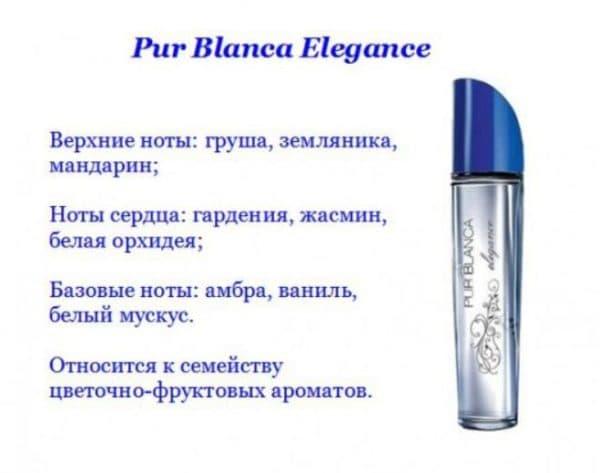Pur Blanca Elegance