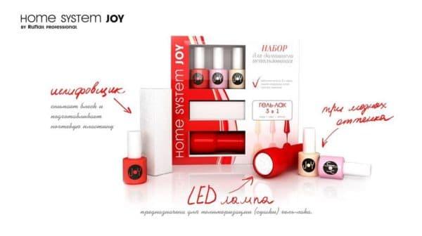 Стартовый набор для покрытия ногтей гель лаком Home System Joy