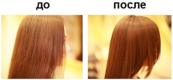 До и после стрижки волос горячими ножницами