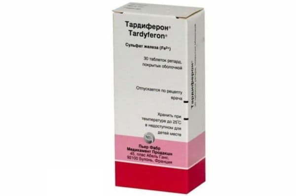 Тардиферон