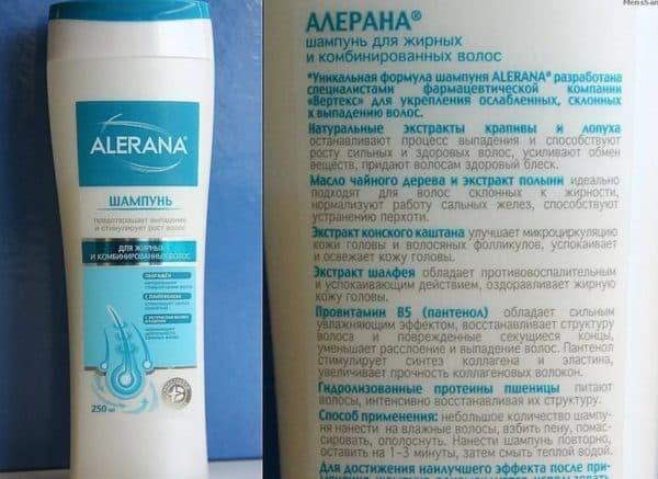 Шампунь для жирных волос Alerana