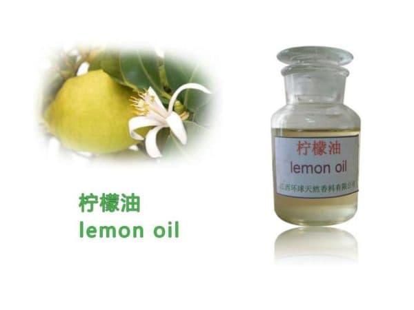Масло лимона из Тайланда