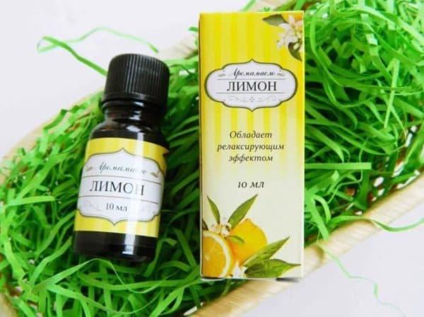 Аромамасло лимона